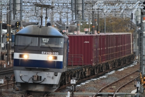 1081レ(=EF210-132牽引)