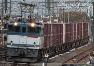 5087レ(=EF65-2083牽引)