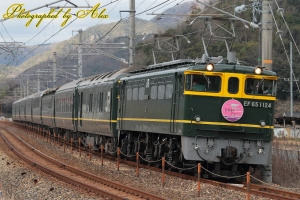 9038レ「山陰トワイライト」(=EF65-1124牽引)