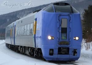 52D「スーパー宗谷2号」