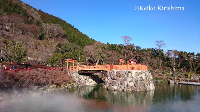 Katsuoji059.jpg