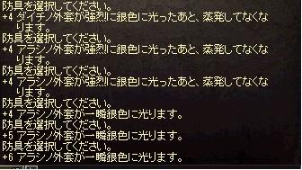 2015-12-19-003.jpg