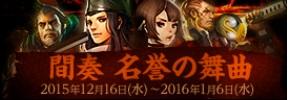 2015-12-23-001.jpg