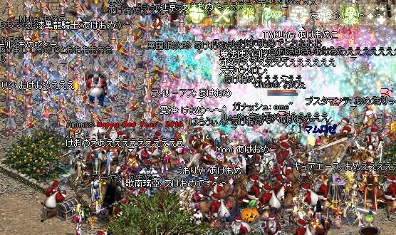 2016-01-04-001.jpg