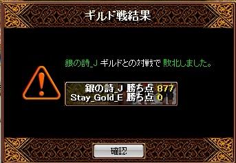 20160131_結果