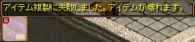 20160202_鏡1-2