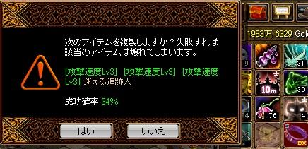 20160202_鏡2-1