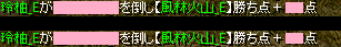 151208GV2