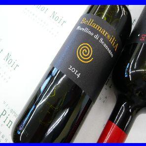 イタリアワイン 藤枝