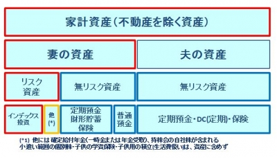 shisan2.jpg