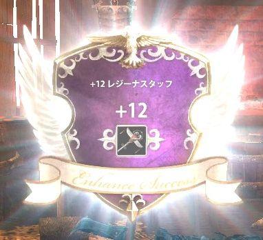 2015_11_27_0001.jpg