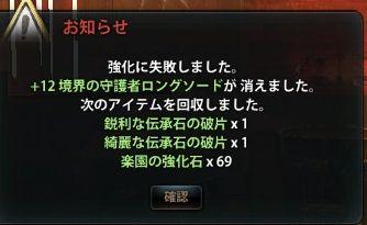 2015_12_14_0006.jpg