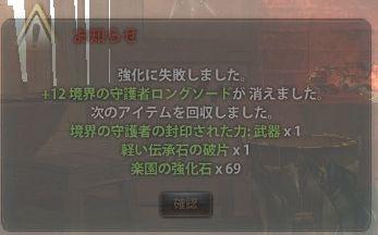 2015_12_14_0010.jpg