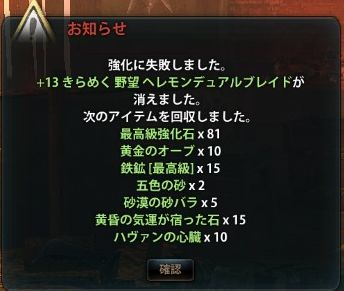 2015_12_20_0013.jpg