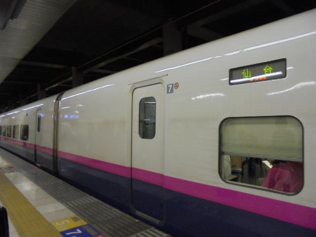 DSC01926.jpg