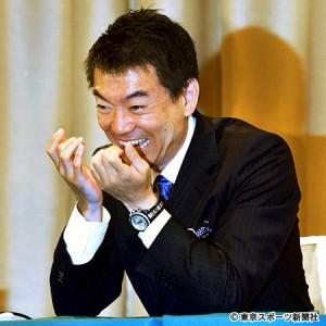 ②大阪シロアリ市役所の寄生虫橋下二枚舌チマダニ徹が駆除された記念日2015年12月18日!