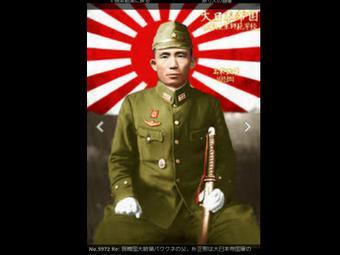 ①パククネの父パクチョンヒ(高木正雄)は日本軍中尉