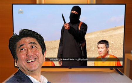 ④後藤健二城後デリヘル義理父の石堂行夫を逮捕!→外国人密入国ブローカー!