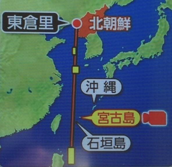 ③【2016年2月7日の出来事】京都市長選挙の投票日!北朝鮮がミサイルのようなものを発射!