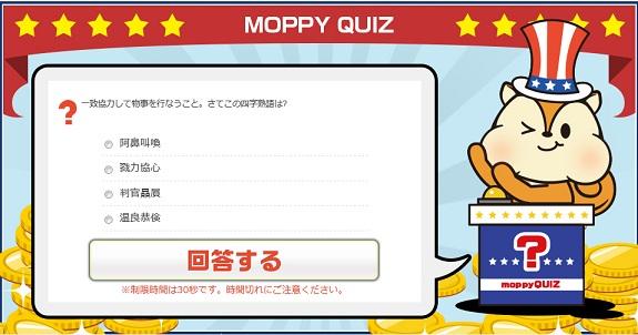 moppy1225.jpg