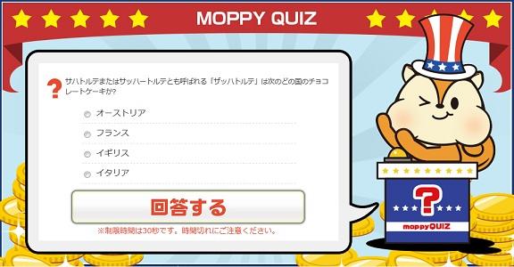 moppy1226.jpg