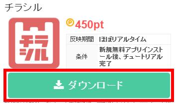 201512270103.jpg