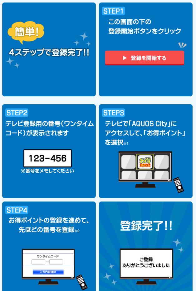 201601120102.jpg