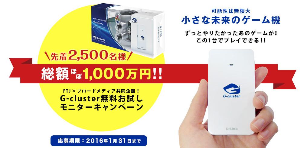 201601160101.jpg