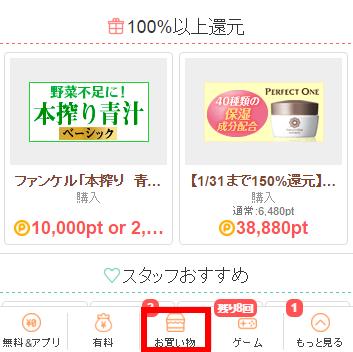 201601290203.jpg