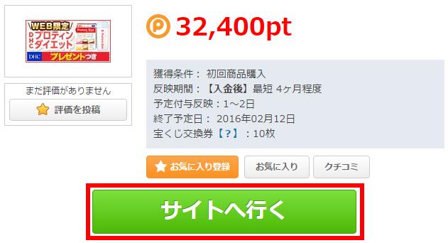 201601290210.jpg