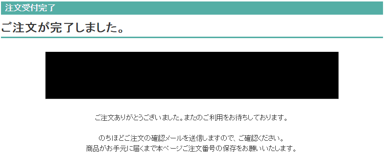 201601290212.jpg