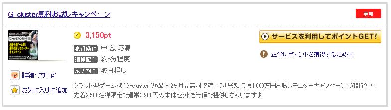 201601300204.jpg