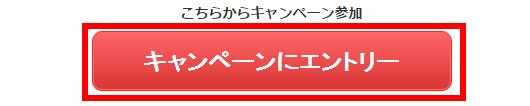 201601310202.jpg