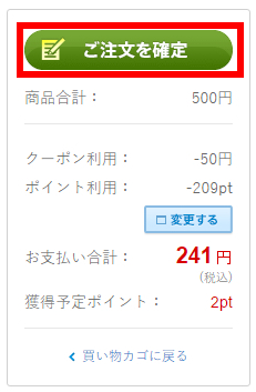 201601310307.jpg