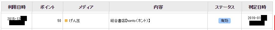 201601310308.jpg