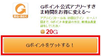 201602110303.jpg