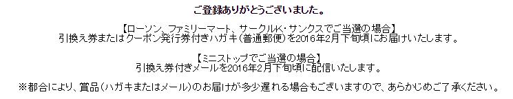 201602180210.jpg