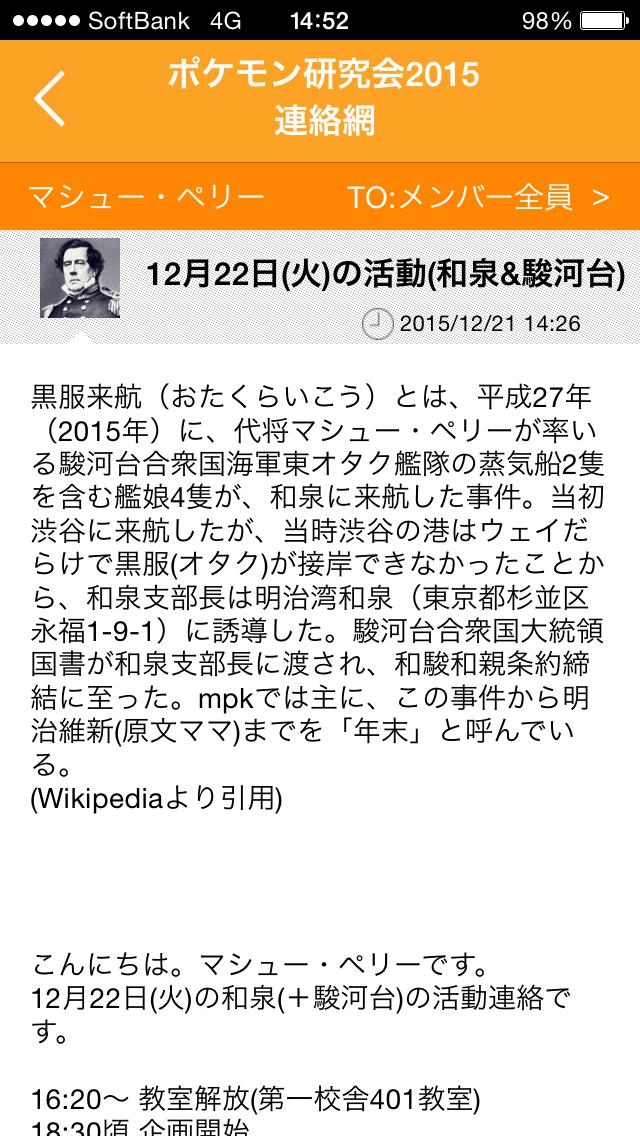 IMG_1298[1]