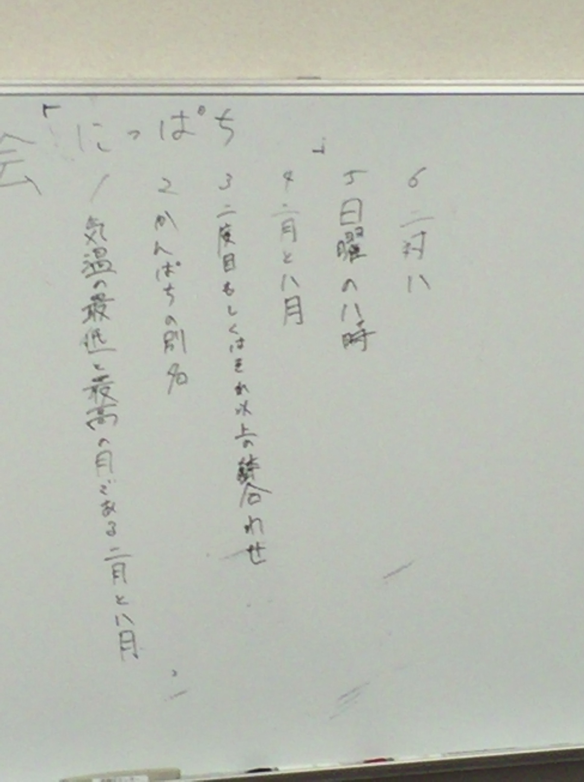 IMG_7131[1]