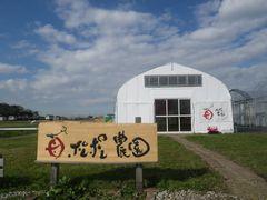 [写真]ポレポレ農園の受付ハウス正面の様子