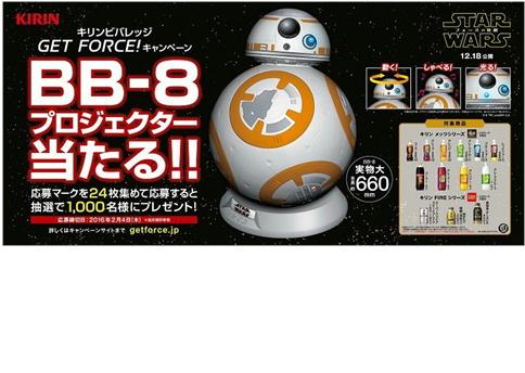 blog20151217-bb8a.jpg