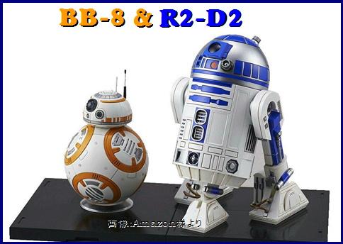 blog20151219-1.jpg
