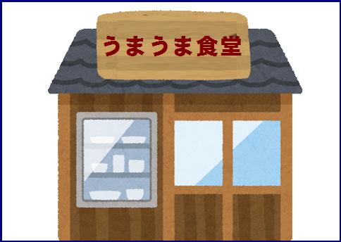 blog20160116-3.jpg
