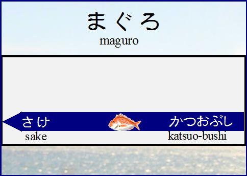 blog20160116-6.jpg