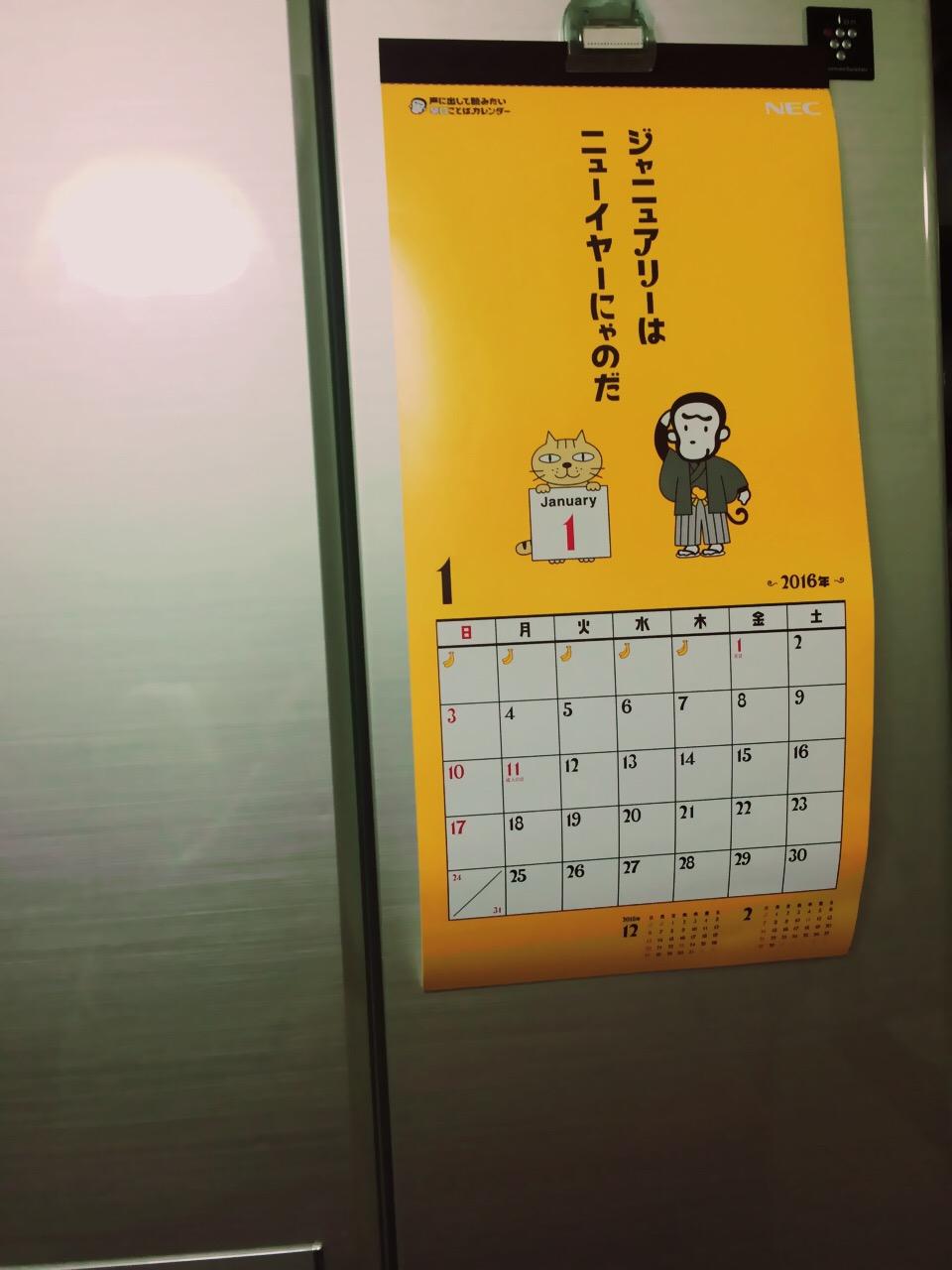 20160115095847a81.jpeg