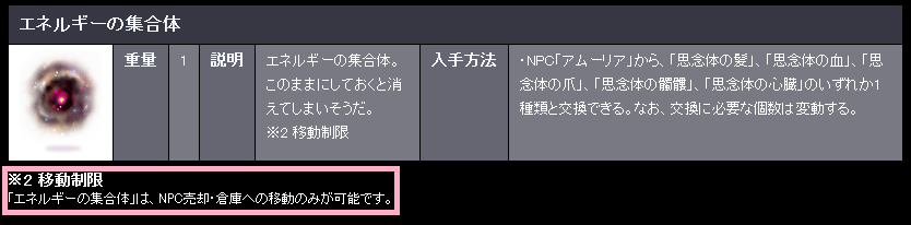 20160118_01.png