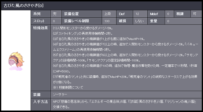 20160118_02.png