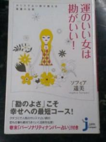 横浜Be婚 マダムけいちゃんのブログ-100520_1439~01.JPG