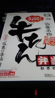 横浜Be婚 マダムけいちゃんのブログ-120610_1217~01.jpg