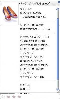 torape.jpg